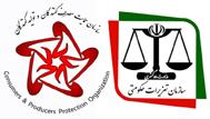 پیگیری ویژه برای اجرای احکام پرونده شکایت از شرکت آذویکو