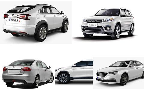 هشت خودرو چینی بازار ایران که ارزش مهندسی معکوس دارند