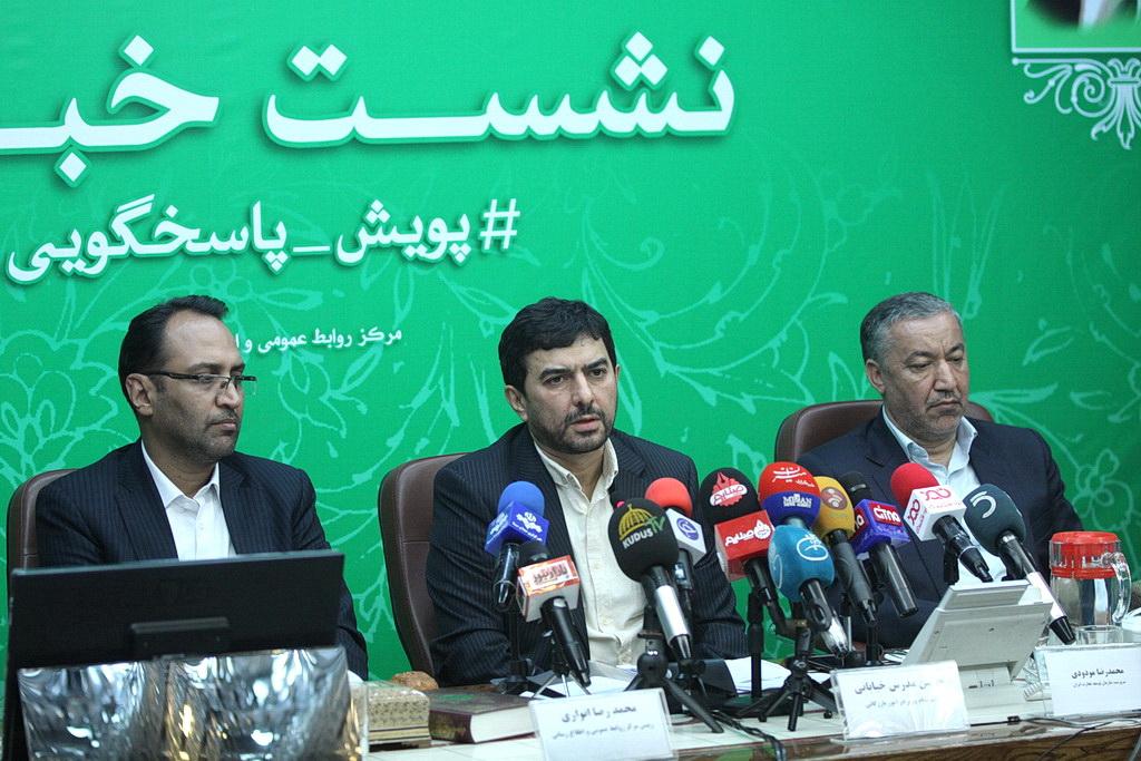 رصد۱۰۰ قلم کالای اساسی و ضروری در کارگروه تنظیم بازار