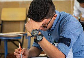 گلایه دانشجویان دکتری از برگزاری آزمون جامع در ایام کرونا