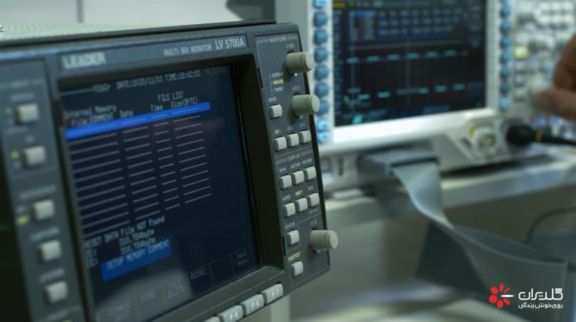 آزمایشگاه تلویزیون گلدیران در لیست آزمایشگاههای مرجع کدک VVC